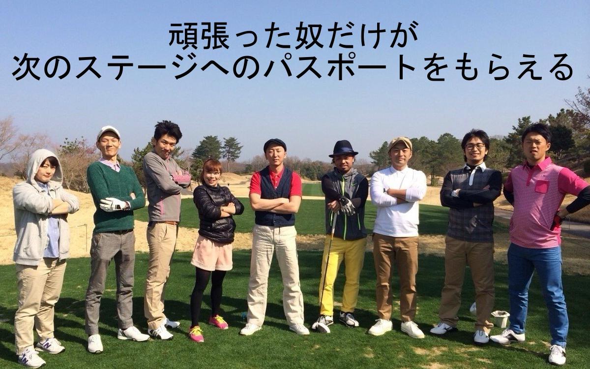 沖縄県那覇市有限会社ドリームエントランスの求人、仕事紹介サイトの独立した人達。