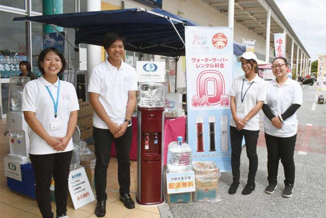 沖縄県那覇市有限会社ドリームエントランスの求人、仕事紹介サイトのウォーターサーバー事業のイメージ画像です。